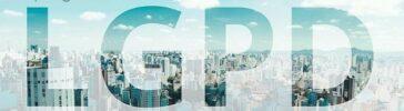 La nueva ley de protección de datos de Brasil: la LGDP