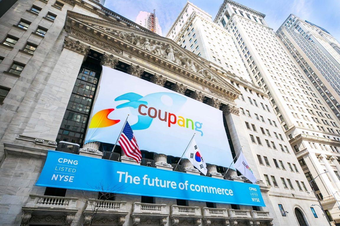 Coupang, el Amazon de Corea del Sur debuta en Wall Street